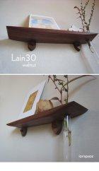 他の写真1: 【ウォールシェルフ/壁掛け棚】LAIN(ライン)30ウォールナットモデル スリムでコンパクト 壁がギャラリーになる 木製壁掛け飾り棚