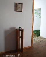 飾り棚PIN【送料無料・通販限定】玄関ニッチ すき間を活かす飾り棚!無垢家具のイオリスペース