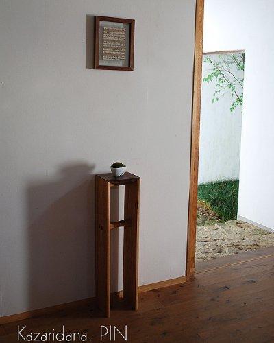 画像1: 飾り棚PIN【送料無料・通販限定】玄関ニッチ すき間を活かす飾り棚!無垢家具のイオリスペース