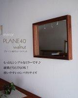 壁掛け鏡プレーン40ウォールナット おしゃれでシック、大人気ウォールナットのシンプルミラー