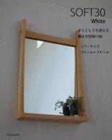棚付き壁掛け鏡 soft30ホワイト おしゃれで軽快インテリアミラー[壁掛け鏡&棚専門店イオリスペース]