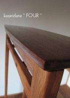 他の写真3: コンソールテーブル(フォー)スリムでおしゃれ 奥行24cm送料無料