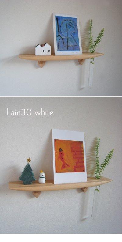 画像1: 【ウォールシェルフ/壁掛け棚】LAIN(ライン)30ホワイトモデル スリムでコンパクト 壁がギャラリーになる 木製壁掛け飾り棚