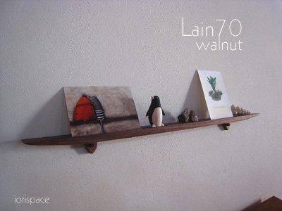 画像4: 【ウォールシェルフ/壁掛け棚】LAIN(ライン)70ウォールナットモデル スリムでおしゃれ 壁がギャラリーになる 木製壁掛け飾り棚