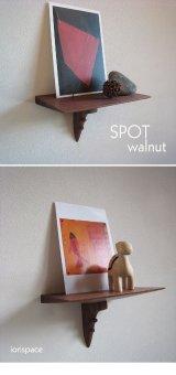 【壁掛け棚/ウォールシェルフ】SPOT(スポット)ウォールナットモデル 壁面におしゃれなスペースを作る超コンパクトな壁掛け飾り棚