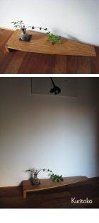 """他の写真3: 置床""""KURITOKO""""クリトコ【送料無料】壁掛棚、ウォールシェルフ&無垢家具通販イオリスペース"""
