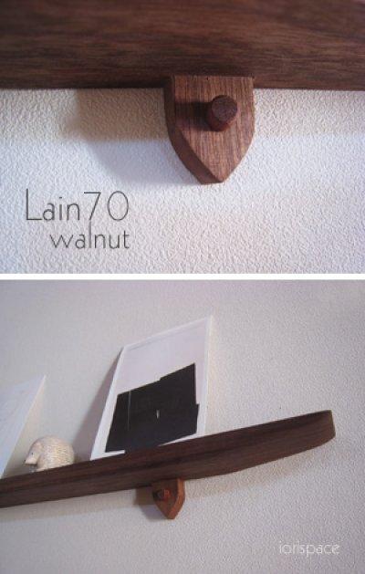 画像3: 【ウォールシェルフ/壁掛け棚】LAIN(ライン)70ウォールナットモデル スリムでおしゃれ 壁がギャラリーになる 木製壁掛け飾り棚