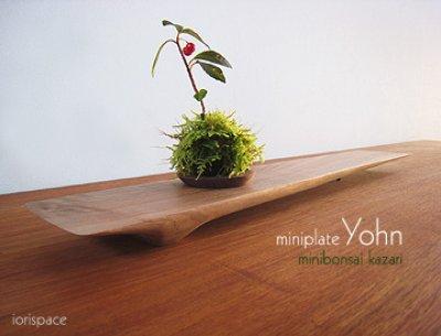 画像1: ミニ盆栽飾り台:miniplateKAKU(ミニプレート・カク)
