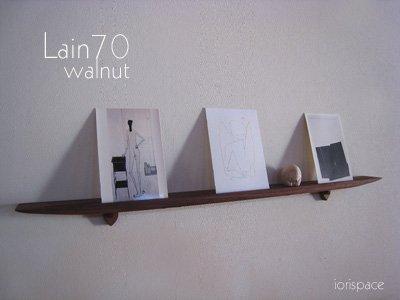 画像5: 【ウォールシェルフ/壁掛け棚】LAIN(ライン)70ウォールナットモデル スリムでおしゃれ 壁がギャラリーになる 木製壁掛け飾り棚