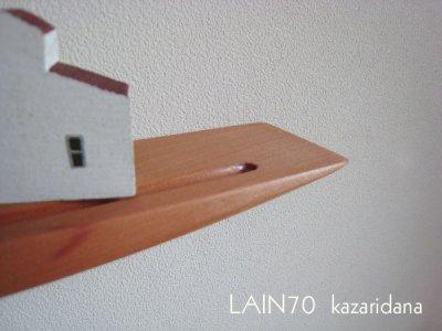 画像2: 【ウォールシェルフ/壁掛け棚】LAIN(ライン)70チェリーモデル スリムでおしゃれ 壁がギャラリーになる 木製壁掛け飾り棚