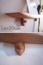 他の写真2: 【ウォールシェルフ/壁掛け棚】LAIN(ライン)30オークモデル スリムでコンパクト 壁がギャラリーになる 木製壁掛け飾り棚
