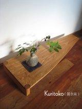 """置床""""KURITOKO""""クリトコ【送料無料】壁掛棚、ウォールシェルフ&無垢家具通販イオリスペース"""