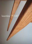 他の写真1: コンソールテーブル(フォー)スリムでおしゃれ 奥行24cm送料無料