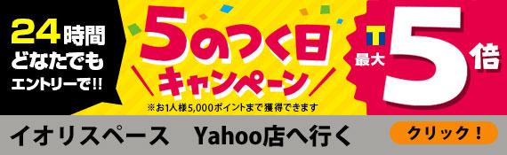 モダン神棚専門店 Yahoo!店