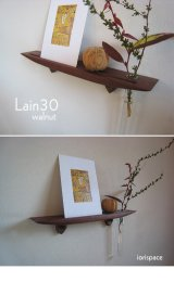 【ウォールシェルフ/壁掛け棚】LAIN(ライン)30ウォールナットモデル スリムでコンパクト 壁がギャラリーになる 木製壁掛け飾り棚