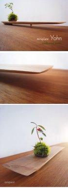他の写真1: ミニ盆栽飾り台:miniplateKAKU(ミニプレート・カク)