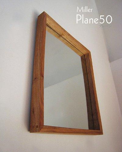 画像1: 壁掛け鏡プレーン50クルミ おしゃれでシンプルモダン こだわりのインテリアミラー 無垢材100%