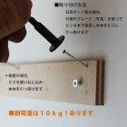 他の写真1: コンソールテーブル(壁掛け)MIKAZUKIクルミモデル【送料無料】(壁掛棚/無垢家具通販イオリスペース)