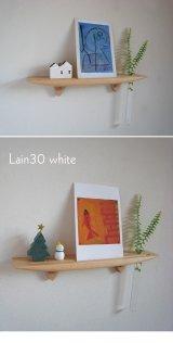 【ウォールシェルフ/壁掛け棚】LAIN(ライン)30ホワイトモデル スリムでコンパクト 壁がギャラリーになる 木製壁掛け飾り棚