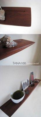 他の写真3: 壁掛棚TANA100ウォールナット無垢材100%おしゃれでシック モダンで北欧風 和洋問わず、マンションにも