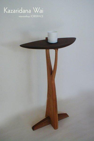 画像1: 飾り棚 Wai【送料無料】木製壁掛棚/無垢家具のイオリスペース