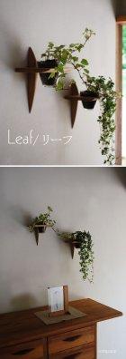"""他の写真2: 【インテリアグリーンウォールシェルフ/壁掛棚】 """"リーフ(leaf)""""ウォールナット[ 壁面にグリーンを!]"""