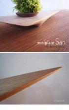 他の写真1: ミニ盆栽飾り台:miniplateSAN(ミニプレート・サン)