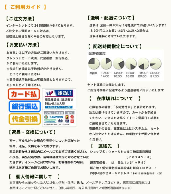 top【イオリスペース】