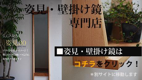 玄関インテリア専門ショップ【イオリスペース】